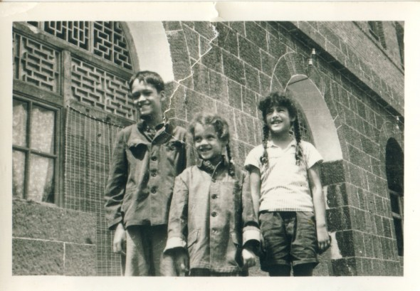 My siblings and I in Dazhai, China. 1971