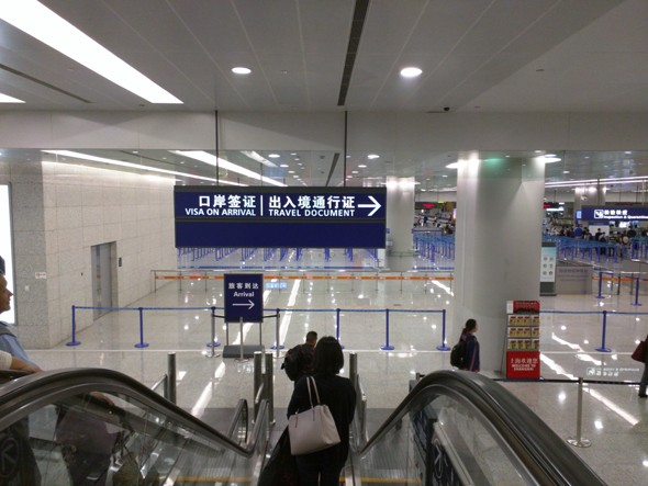 Arriving at Pudong Airport