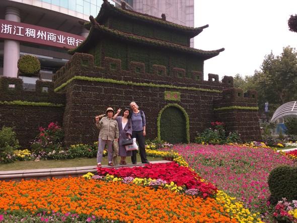 Alyssa-Hinton-Plant-Pagoda-11